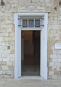 16-Entrance to City of Haifa Historical Museum—the former community building also served as the schoolhouse.