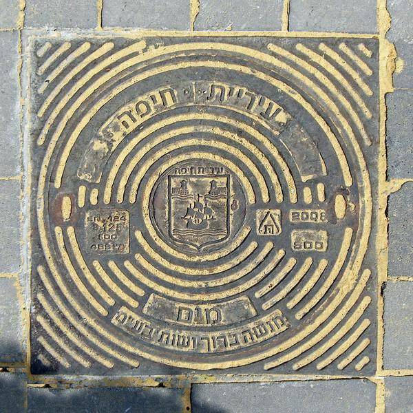 1-First photo on my morning walk: Haifa manhole cover and yellow sand.