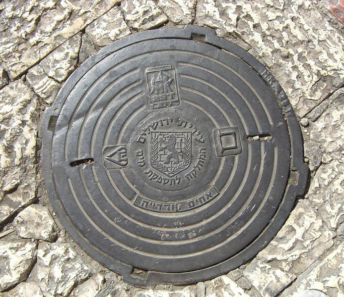 1-Manhole showing Jerusalem City Seal