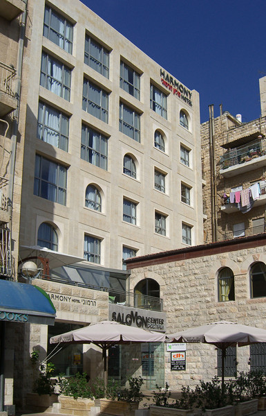 2-Harmony Hotel, frontage on Yoel Moshe Saloman