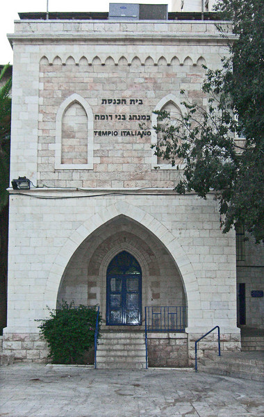 "55-This 1886 building, in which the Italian Museum and Synagogue are located, was originally ""the German Catholic Institution near Jaffa Gate."" It was named The Schmidt Compound after Pastor Wilhelm Schmidt, a long-time head of the German Catholic Society in Palestine."