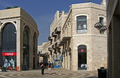 13-Mamilla Mall. 1/2 kilometer from my hotel to here, and another half kilometer through the mall to Jaffa Gate/Old City