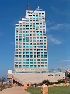 My hotel (the Carmel) in Netanya. Looks good on the outside. The ocean is on the left.
