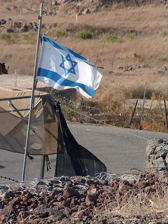ISRAEL 2006: The Golan, from Tel Saki to Ben Tal