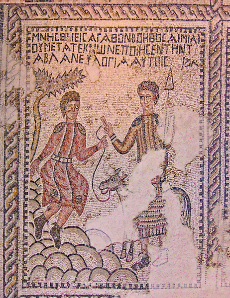 14-Synagogue floor. From the second panel, the binding of Isaac—the two servants wait for Abraham.