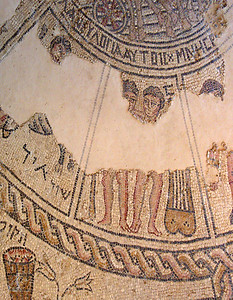 15-Synagogue floor. A segment of the central Zodiac, showing Gemini.