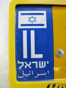 Ben Gurion Airport 30/09/2011   --- Foto: Jonny Isaksen