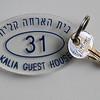 Kalia Kibbutz 04/10/2011   --- Foto: Jonny Isaksen
