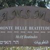 Mount of Beatitudes 02/10/2011   --- Foto: Jonny Isaksen