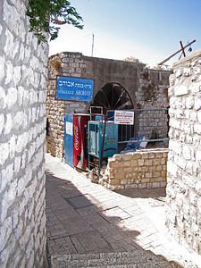 26-Israel's oldest Coke machine?