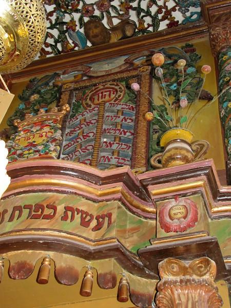 41-Ashkenazi Ari Synagogue, Ark
