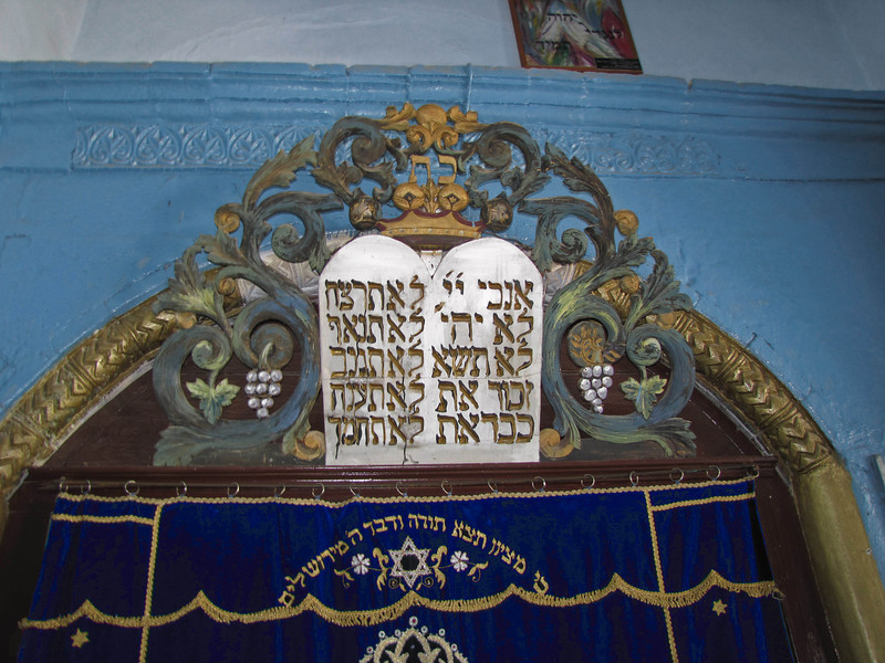 24-Ark, Caro Synagogue. Rabbi Joseph Caro, author of the Shulchan Aruch, was born in Spain in 1488, was expelled along with the rest of Spanish Jewry. After living in various parts of the Ottoman Empire, he settled in Safed in 1536. He served as the town's Chief Rabbi and Head of the Rabbinic Court until his death in 1575 at the age of 87, and he is buried in the cemetery of Safed.