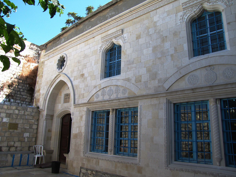 28-Abohav Synagogue. In 1837, an earthquake killed thousands of Jews and destroyed Safed. The synagogue was rebuilt and rededicated in 1847. Since then, this entrance facade has been meticulously copied and replaced.