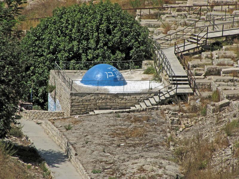48-Safed cemetery, grave of Rebi someone-Shah ben Someone.