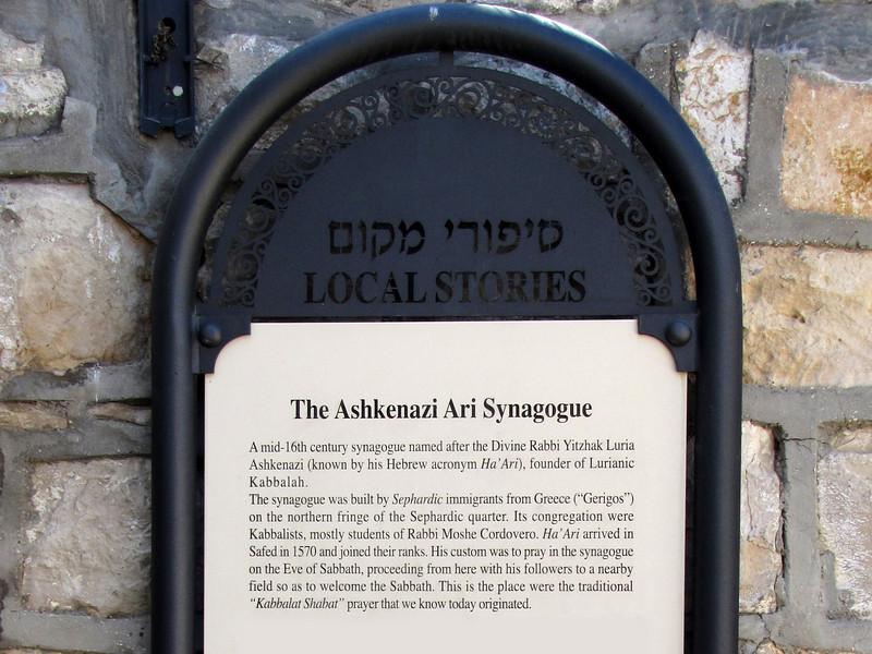 38-Ashkenazi Ari Synagogue, plaque