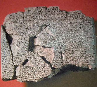 30-Treaty of Kadesh, 1269 BC, replica, enlarged. Includes a clause for return of political refugees. See image 31.