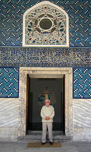 28-Abba Niv, entry to the Tiled Kiosk (Çinili Pavilion) on the Museum grounds.