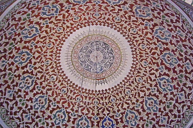110. Domed ceiling, Mausoleum of Selim II.