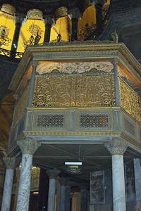 65. Sultan's Loge, Hagia Sophia (Aya Sofya).
