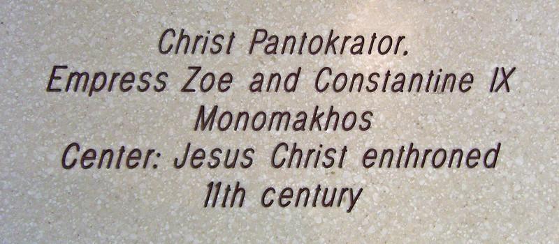 79. This plaque describes the preceding mosaic.