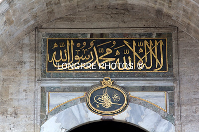 Over doorway of a TOPKAPI PALACE.
