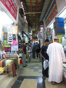 Muttrah Souq in Muscat, Oman