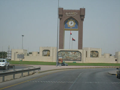 Clocktower roundabout in Muscat, Oman.