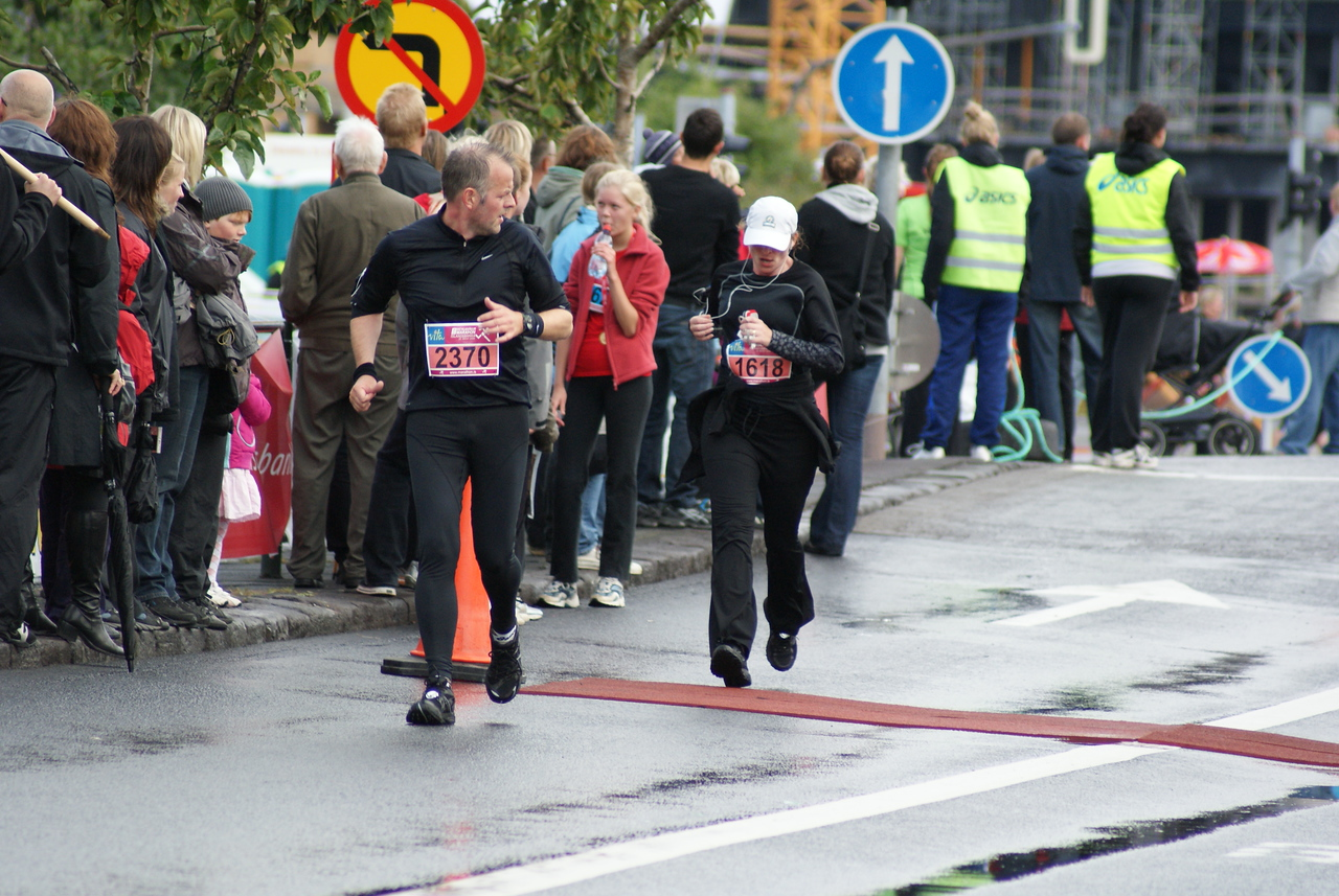 I finished in 1h33m.  I hurried back to the hotel, took a quick shower, and returned to the finish line in time to see the Attache.
