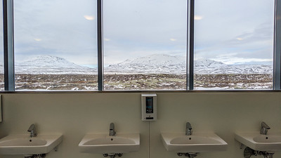 Washroom with a view