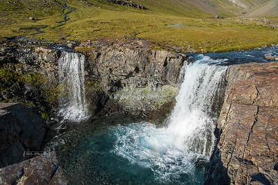 Innstifoss Waterfall in the Southeast Region of Iceland