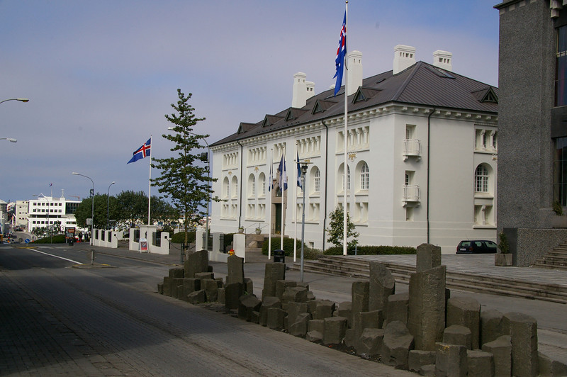"""""""Culture House.""""  Medieval manuscripts of the Sagas not available but we did see some other old manuscripts, a photo exhibition, and some short Icelandic films."""
