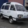 Fun subaru van that I haven't seen in the US.