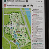 20170627 Lincoln Park Zoo map