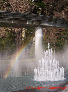 Fountain Rainbow