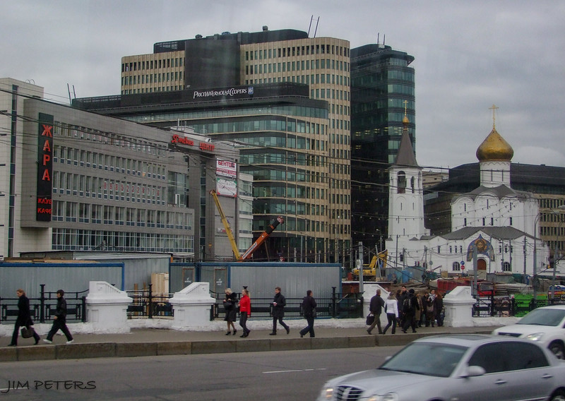Typical Old and New in Moscow