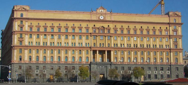 KGB Building - No tourist stops here.