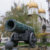 The Tzar-Cannon in Ivanovskaya Square, cast in 1586.