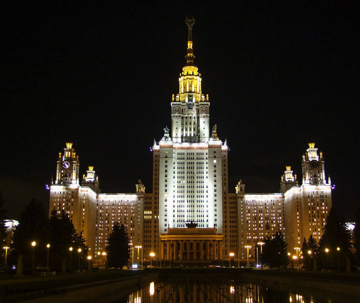 Moscow State University (1949 - 53) houses classrooms, dorms, offices