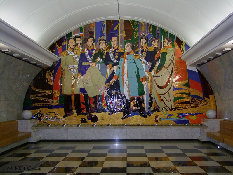 Moscow METRO Subway known for their Art.  9 million passengers daily.