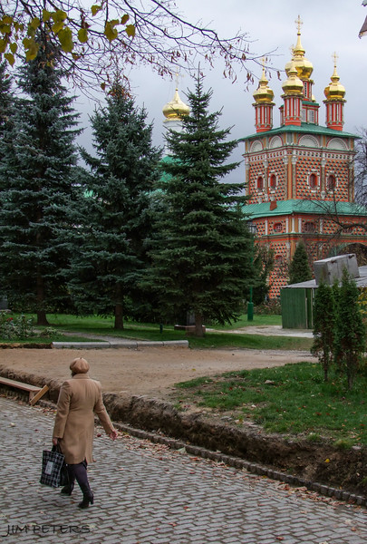 Gateway Church of John the Baptist at St. Sergius Monastery