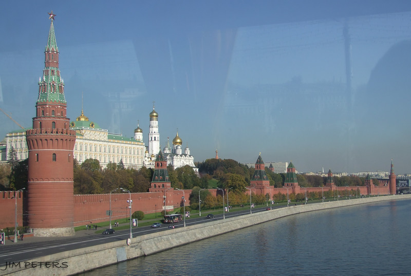 The Kremlin Wall along Moscow River