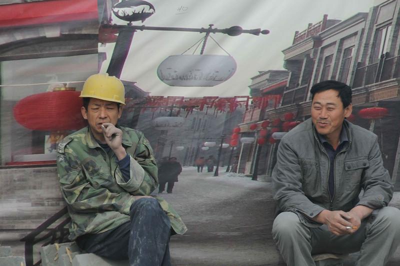 2011,China,Beijing,Trip,Tian'anmen Square, (13)