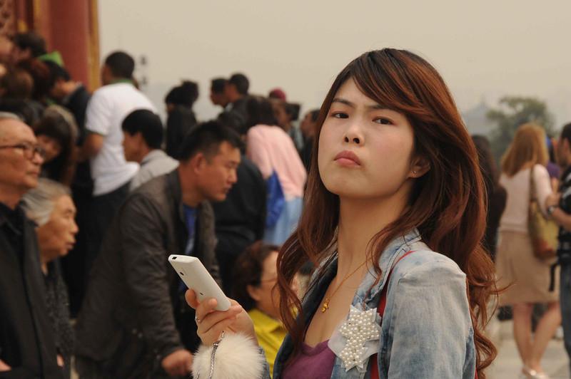 2011,China,Beijing,Trip,Temple of Heaven, (89)