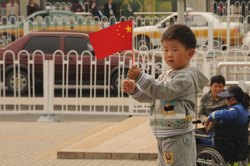 2011,China,Beijing,Trip,Tian'anmen Square, (77)
