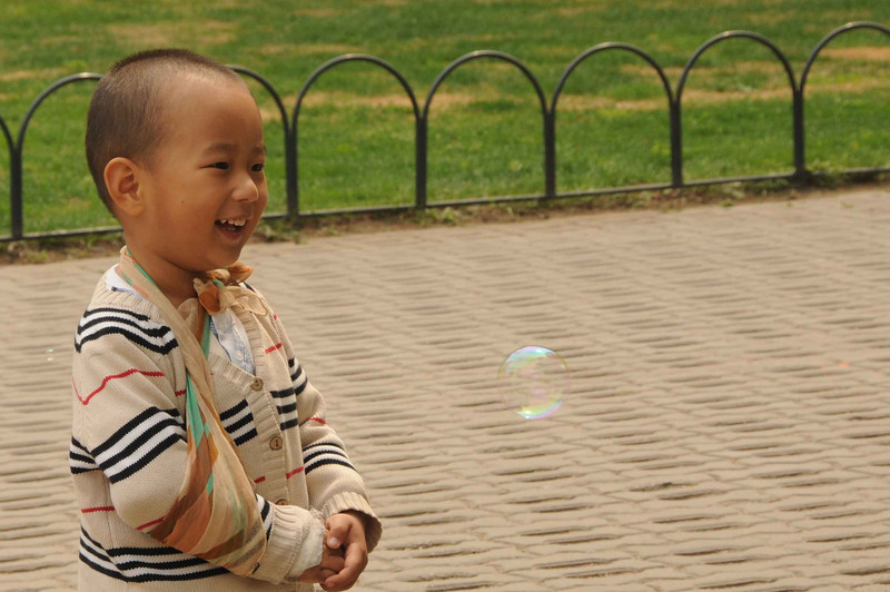 2011,China,Beijing,Trip,Temple of Heaven, (21)