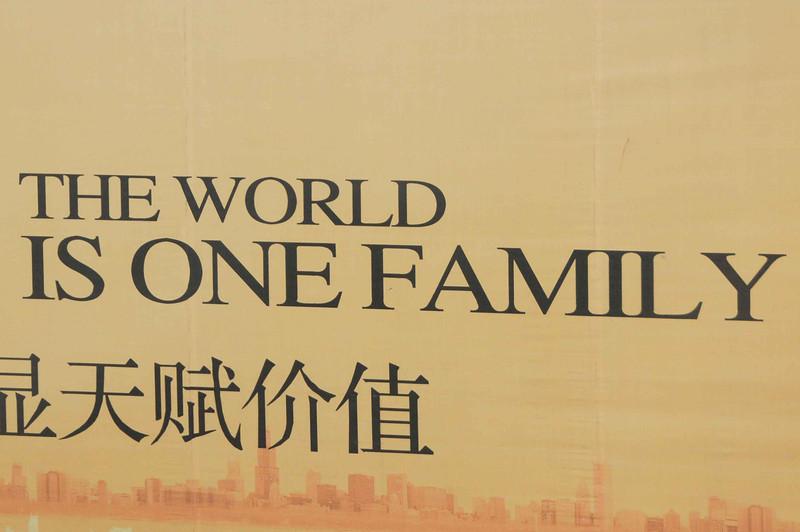 2011, Trip, China,Changsha (88)
