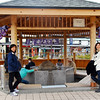 "Kinugawa Onsen (鬼怒川温泉?) is a hot spring resort in the city of Nikkō, Tochigi, Japan. The place is named after the Kinugawa River (lit. ""angry demon river""), which flows through it.<br /> <br /> Located two hours by train from Tokyo, hot springs were first found in the area in the early Meiji period. The area was extensively developed for tourism in the 1970s, but has since experienced severe economic difficulties after a downturn caused by the 1990s recession, exacerbated by troubles at the insolvent Ashikaga Bank (a major local lender). However, in 2008 the city's tourism industry received a boost as high car and airplane fuel costs have caused travelers to seek tourist destinations more easily reachable by train, such as the Kinugawa onsen."