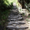 Another second of Inca steps.  I didn't tilt my camera when i took this picture.