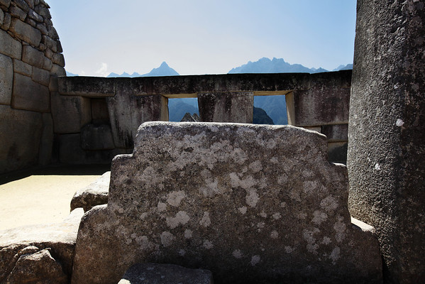 Temple - the Inca Cross...the other half is the shadow when it is cast.