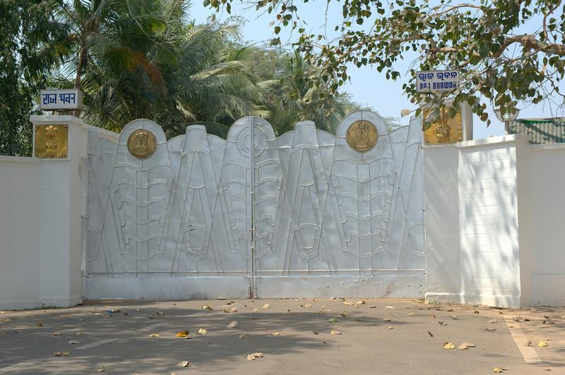 Raj Bhavan, Bhubaneswar, Orissa.